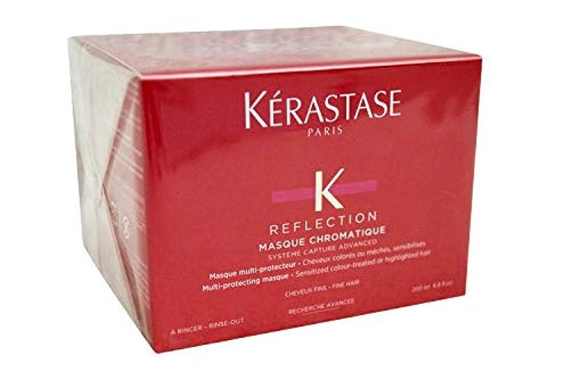 真っ逆さま抜け目のない膨らみケラスターゼ KERASTASE RF マスク クロマティック ファン 細い髪用 200ml [並行輸入品]