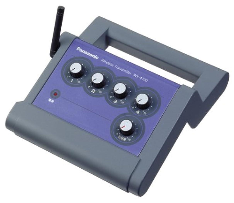 皮肉セッティング研究パナソニック 800 MHz帯PLLポータブルワイヤレス送信機 WX-4700