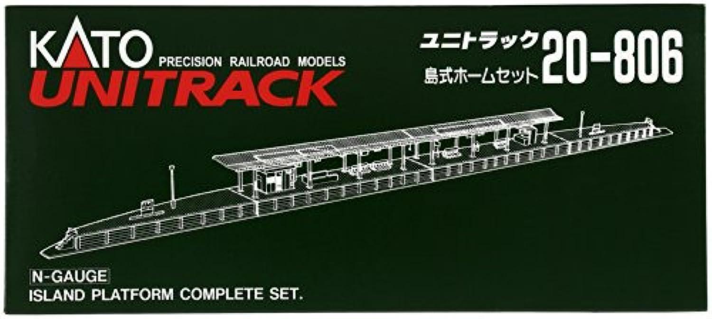 KATO Nゲージ 島式ホームセット 20-806 鉄道模型用品