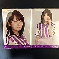 秋元真夏さん 生写真 セミコンプ サッカーユニフォーム 2018年6月乃木坂46