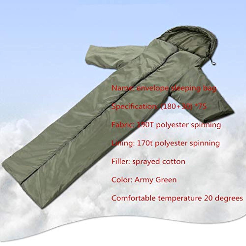 航空機ラダ統合品質コットンキャンプアーミーグリーン寝袋キャンプキャンプ迷彩スリーブ付き寝袋機器