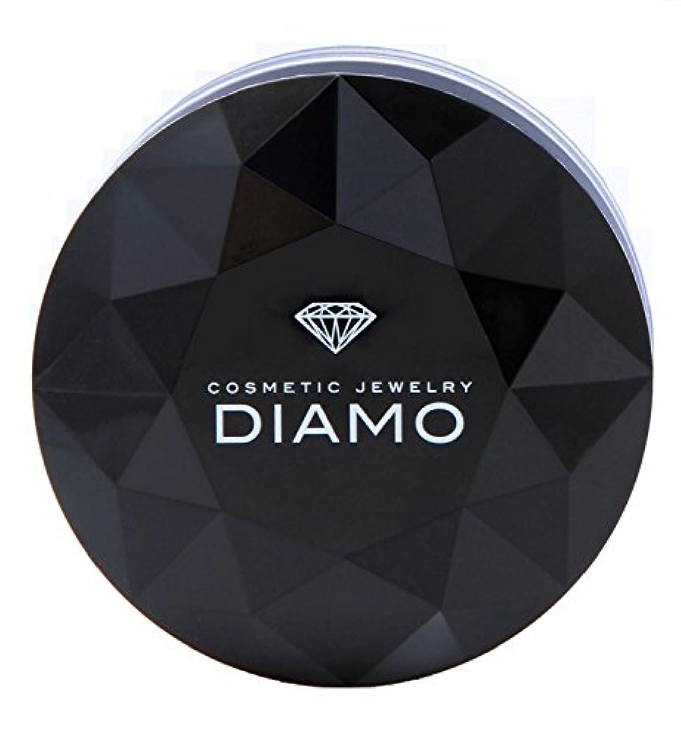 多年生効能それにもかかわらずDIAMO (ディアモ) ルースパウダー 8g