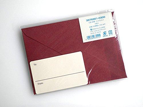 NB/エヌビー 草花柄封筒  シクラメン 洋形2号 4枚入