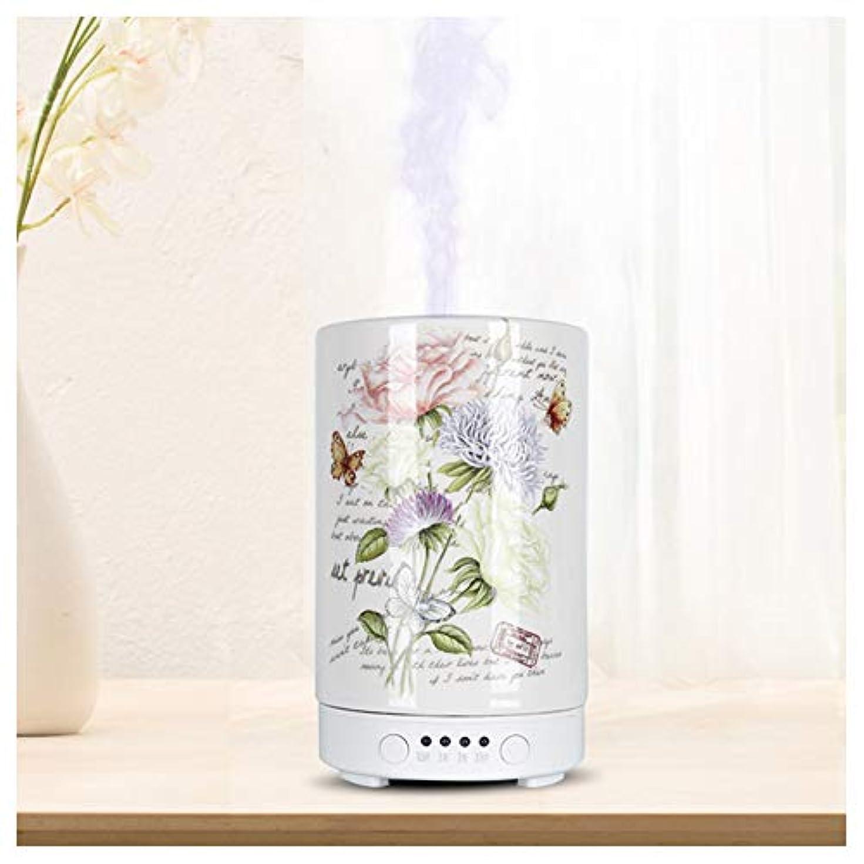 花に水をやるとんでもない下着100ミリリットルエッセンシャルオイルディフューザー、セラミック印刷加湿器4タイマー超音波アロマアロマディフューザー加湿器、ウォーターレス自動閉鎖、7色フレグランスランプ、ホームオフィス