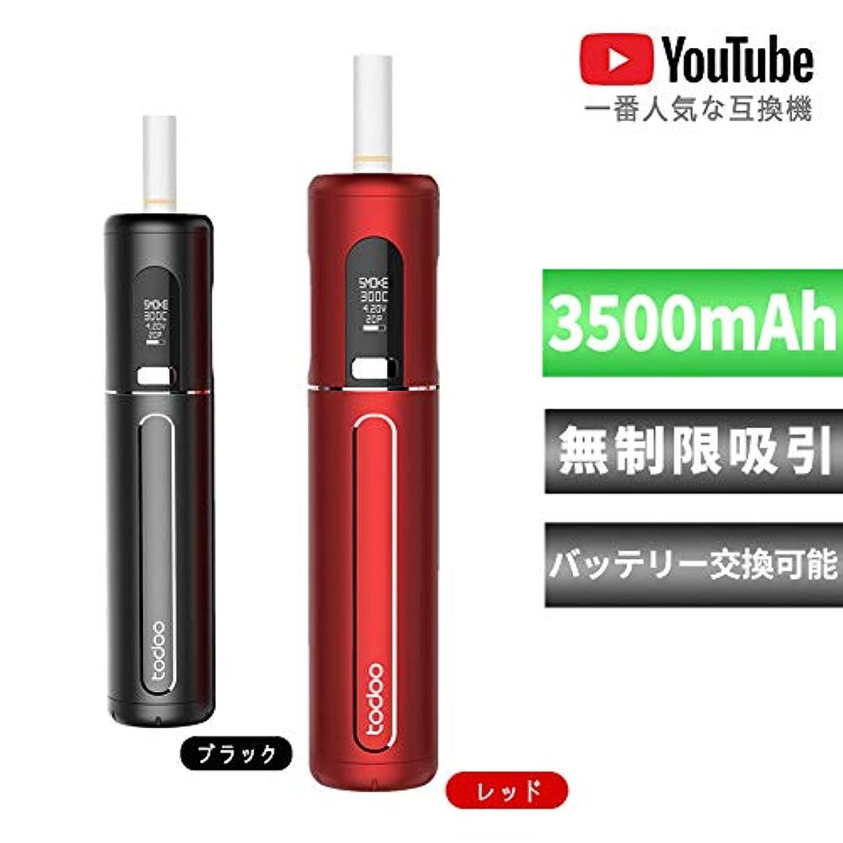 ミット十任命するtodoo アイコス互換機 バッテリー交換式互換機 アルミ製 液晶ディスプレ表示 3500mAh電池付 連続28本 赤