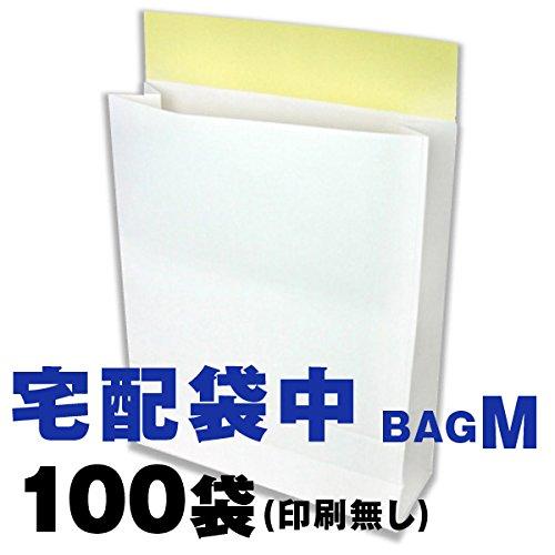 宅配袋 中 Mサイズ 100袋 テープ付き 白色 無地 [宅急便 紙袋 角底袋 角底 袋 梱包資材 梱包] 大手運送会社と同サイズ (たて)420×(よこ)260×(マチ)80mm bagM
