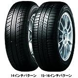 ミシュラン(MICHELIN)  低燃費タイヤ  ENERGY  SAVER  +  175/65R15  84H