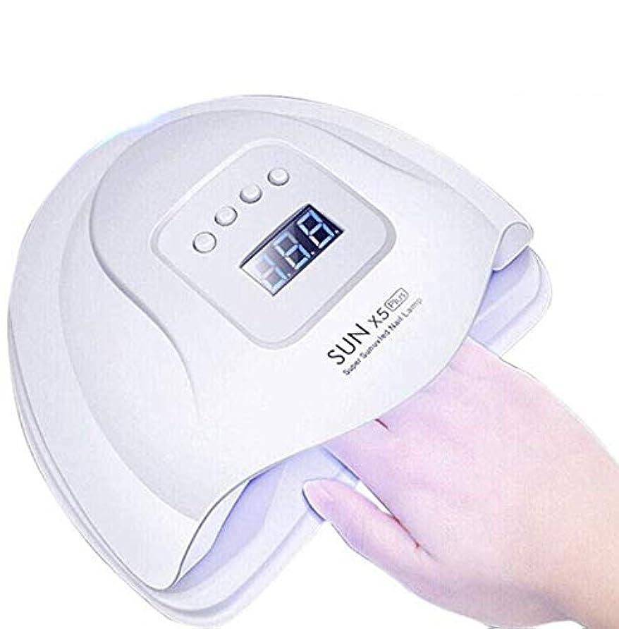 保証する後世質素なネイルドライヤー ジェルネイル ライト UV LED 硬化用UVライト,80W ハイパワー 速乾ネイルランプ LEDジェルポリッシュネイルランプドライヤーマニキュアペディキュア,四つタイマー設定可能,自動センサー機能