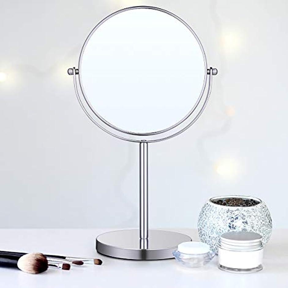 ソファー腐ったアウトドアOvonni 卓上鏡 化粧鏡 卓上ミラー 両面鏡 360°回転 等倍鏡&3倍拡大鏡 光学レンズ高解像度 シンプル (太い 鏡面20cm)