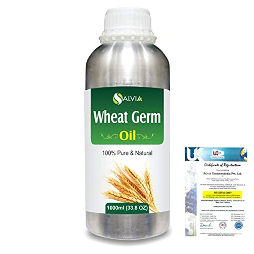 教える呼吸航空機Wheat Germ (Triticum aestivum) 100% Natural Pure Essential Oil 1000ml/33.8fl.oz.