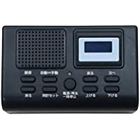 BLACKDOG 電話を録音 ロクオンダー IBD-1030