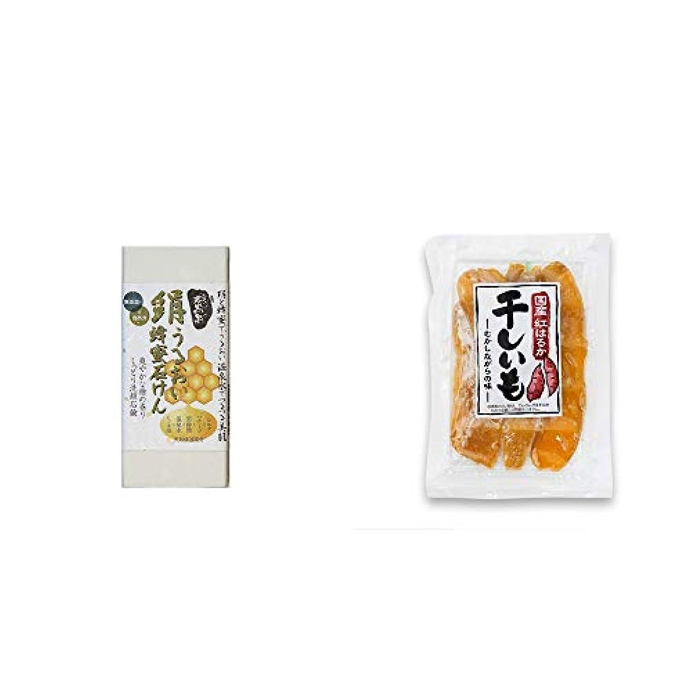 効率粘液乳白[2点セット] ひのき炭黒泉 絹うるおい蜂蜜石けん(75g×2)?国産 紅はるか 干しいも(140g)