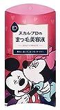 スカルプD ボーテ ピュアフリーアイラッシュセラム ディズニーデザイン 【ミッキーマウス】&【ミニーマウス】