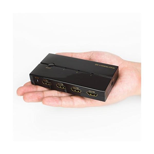 多機種対応HDMIセレクタ『3ポートHDMIセ...の紹介画像8