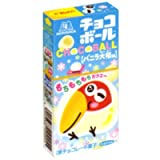 森永製菓  チョコボール<バニラ大福味>  29g×20個