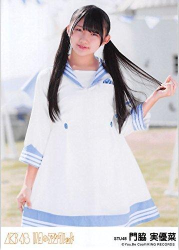 【門脇実優菜】 公式生写真 AKB48 11月のアンクレット...