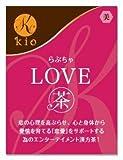 LOVE茶 (らぶちゃ) お試し8包入り