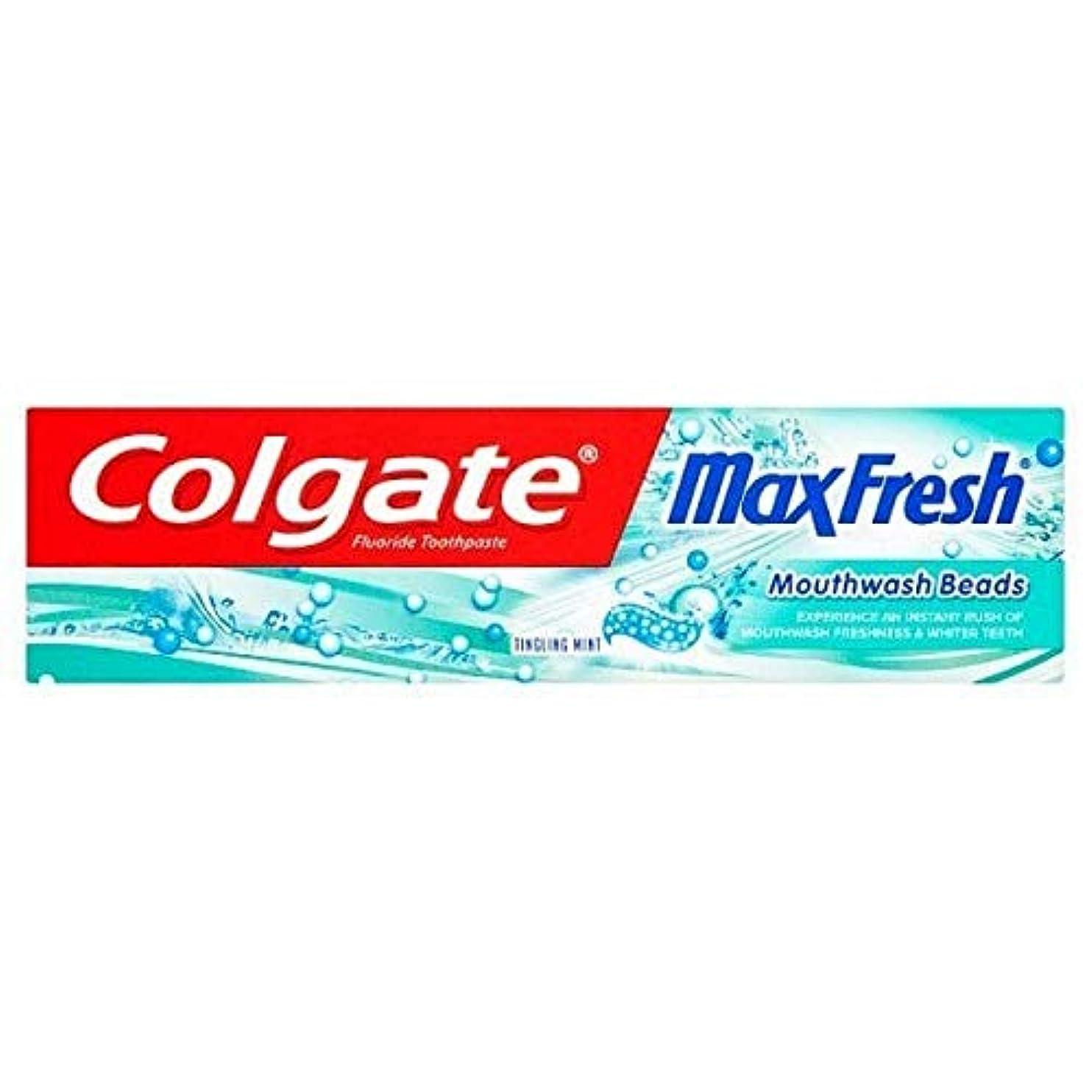 ピアニストスリル取り囲む[Colgate ] コルゲート最大の新鮮なビーズの歯磨き粉75ミリリットル - Colgate Max Fresh Beads Toothpaste 75ml [並行輸入品]