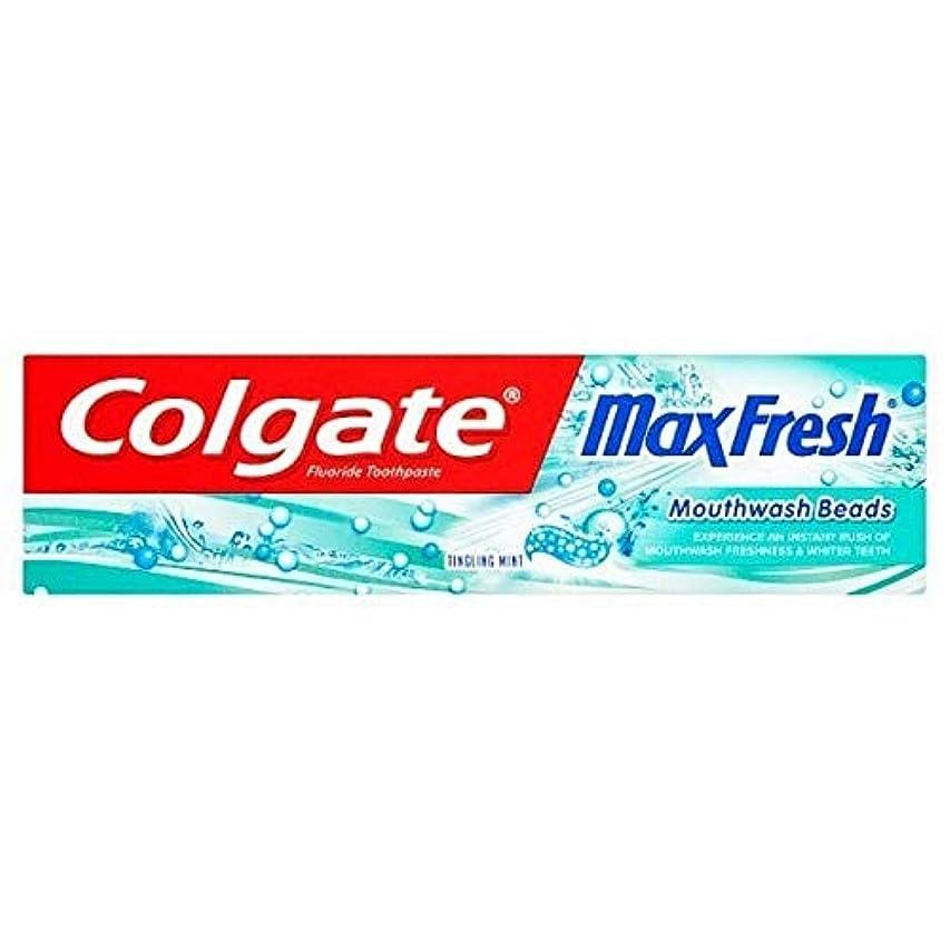 中止しますイブニング粘性の[Colgate ] コルゲート最大の新鮮なビーズの歯磨き粉75ミリリットル - Colgate Max Fresh Beads Toothpaste 75ml [並行輸入品]