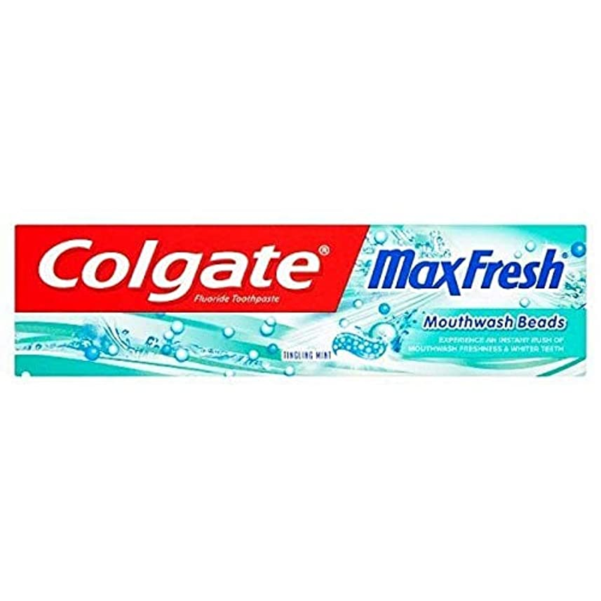 制限する傾いた震え[Colgate ] コルゲート最大の新鮮なビーズの歯磨き粉75ミリリットル - Colgate Max Fresh Beads Toothpaste 75ml [並行輸入品]
