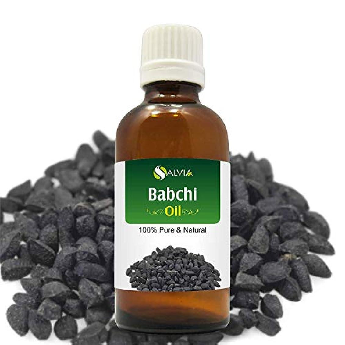 ましい無視労働者BABCHI OIL (PSORALEA CORYLIFOLIA) 100% NATURAL PURE CARRIER OIL 30ML