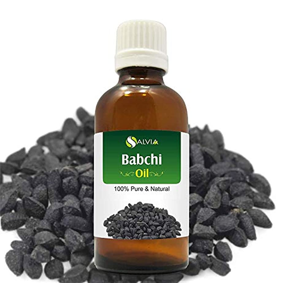 散る混合思慮のないBABCHI OIL (PSORALEA CORYLIFOLIA) 100% NATURAL PURE CARRIER OIL 30ML