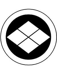 家紋シール 張り紋 黒紋付用 nkp 日向紋 3.9cm 6枚組 丸に武田菱