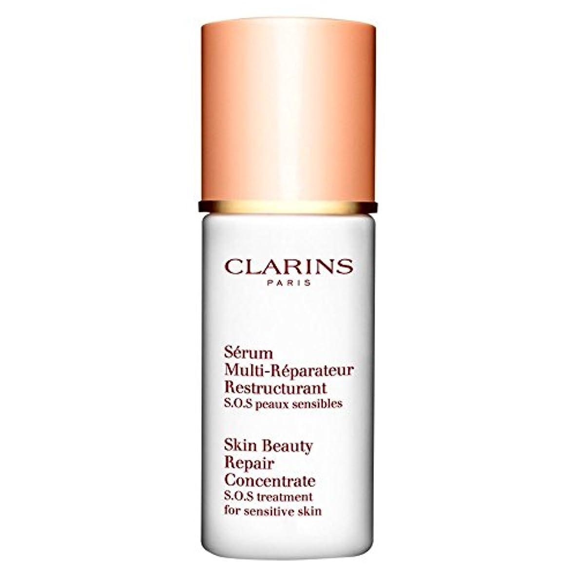 貨物貸し手法廷[JL] クラランス肌の美し修復濃縮物 - Clarins Skin Beauty Repair Concentrate [並行輸入品]