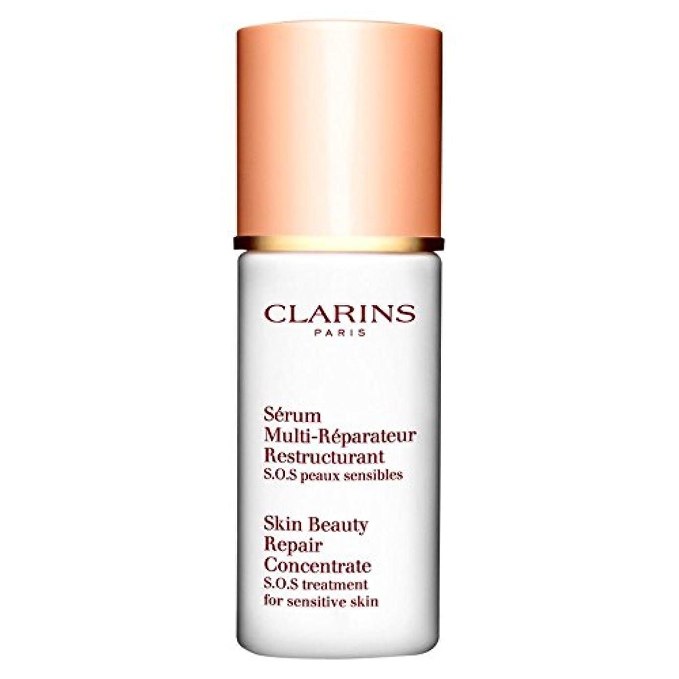 パスポートご覧くださいシェーバー[JL] クラランス肌の美し修復濃縮物 - Clarins Skin Beauty Repair Concentrate [並行輸入品]