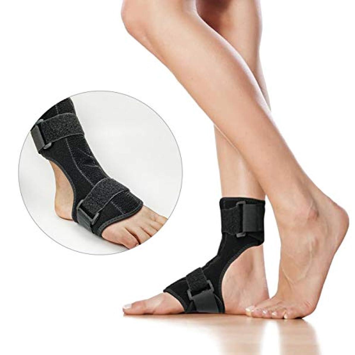 モニターペストリーそこ足首装具、ユニバーサルフットドロップ装具装具、アルミニウム足首足底筋膜炎スプリントサポート子供と大人のためのストラップサポート付き足装具