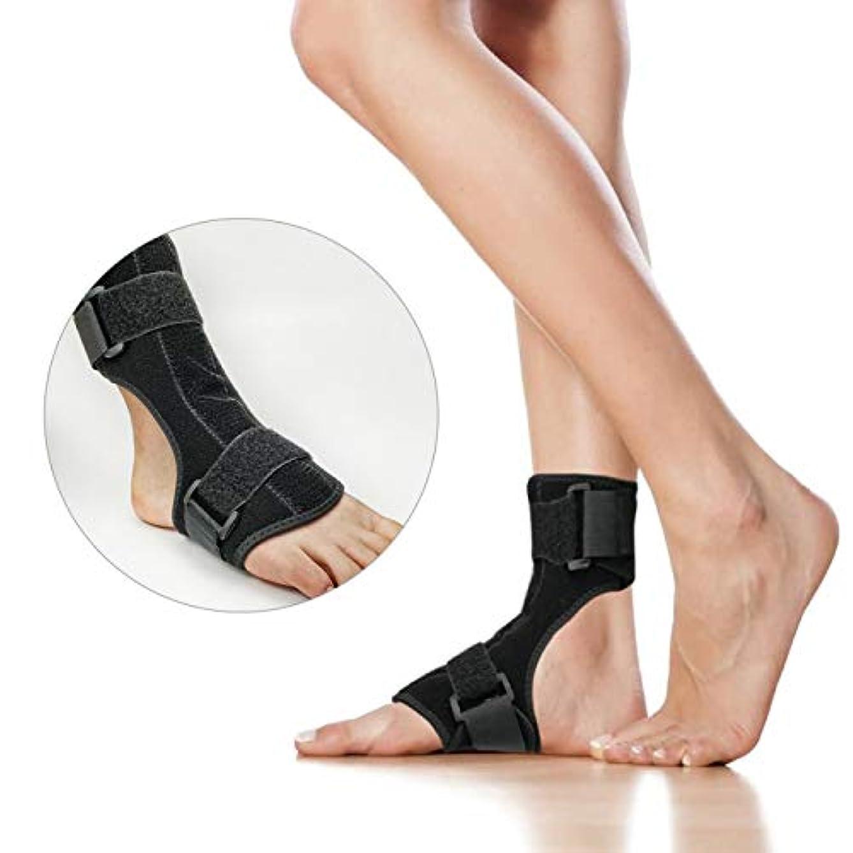 ウェブ原因定数足首装具、ユニバーサルフットドロップ装具装具、アルミニウム足首足底筋膜炎スプリントサポート子供と大人のためのストラップサポート付き足装具