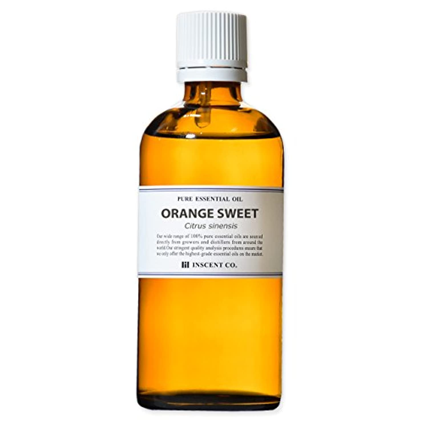 特別な統治する感嘆オレンジスイート 100ml インセント アロマオイル AEAJ 表示基準適合認定精油