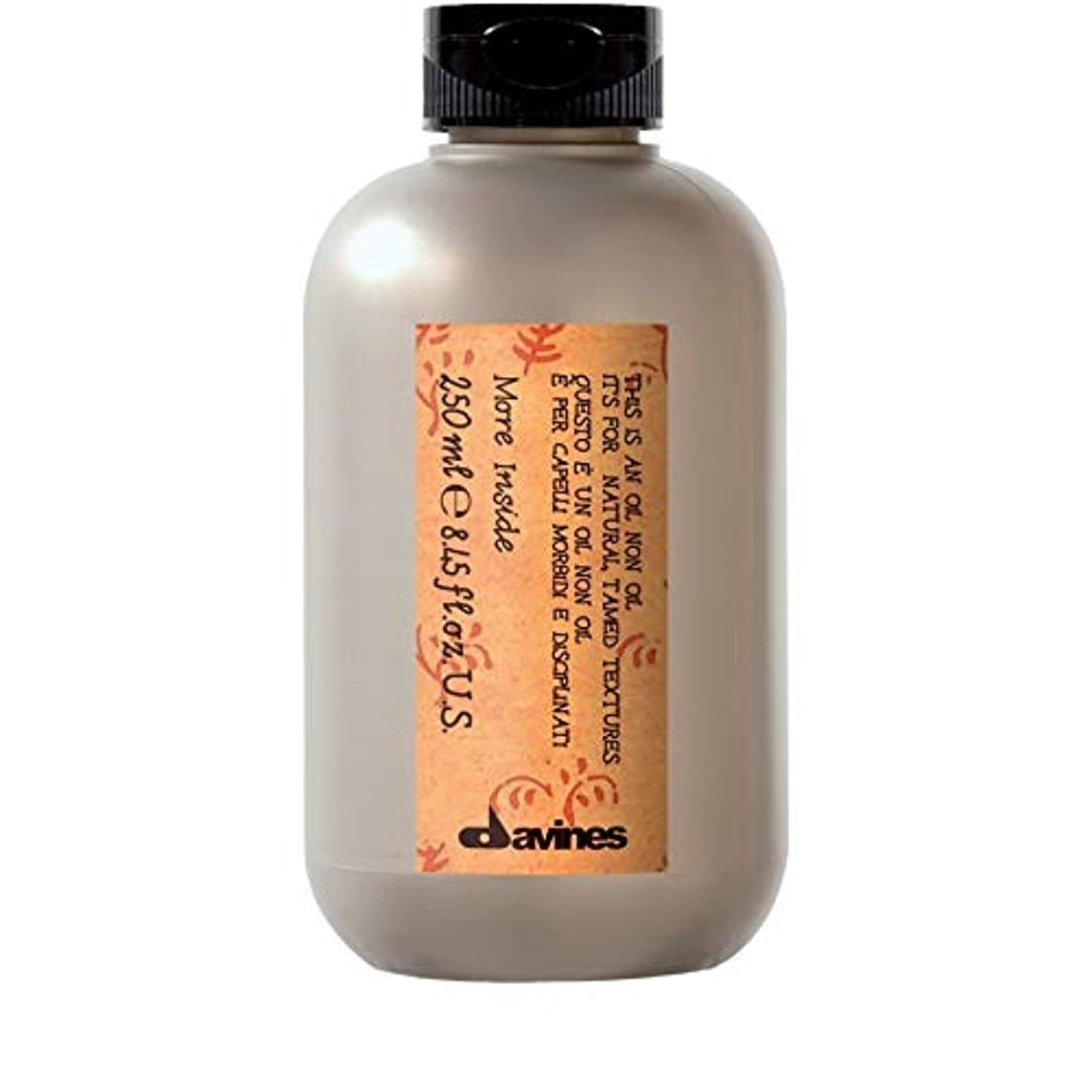 ルビーチーターディレクトリ[Davines ] ダヴィネスオイル以外のオイル250ミリリットル - Davines Oil Non Oil 250ml [並行輸入品]