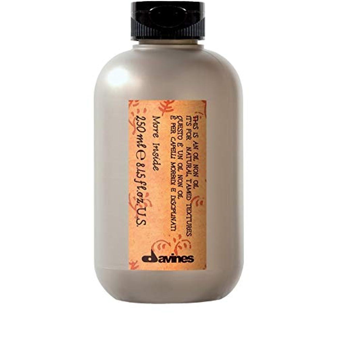 ストラップコマンドスティーブンソン[Davines ] ダヴィネスオイル以外のオイル250ミリリットル - Davines Oil Non Oil 250ml [並行輸入品]
