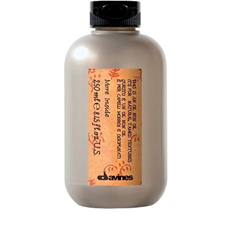 漏れブレーキオープナー[Davines ] ダヴィネスオイル以外のオイル250ミリリットル - Davines Oil Non Oil 250ml [並行輸入品]