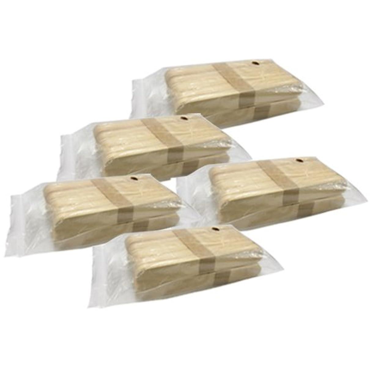 地味なシリンダーシャット使い捨て【木ベラ/ウッドスパチュラ】(業務用100枚入り) × 5袋セット(計500枚)/WAX脱毛等や舌厚子にも …