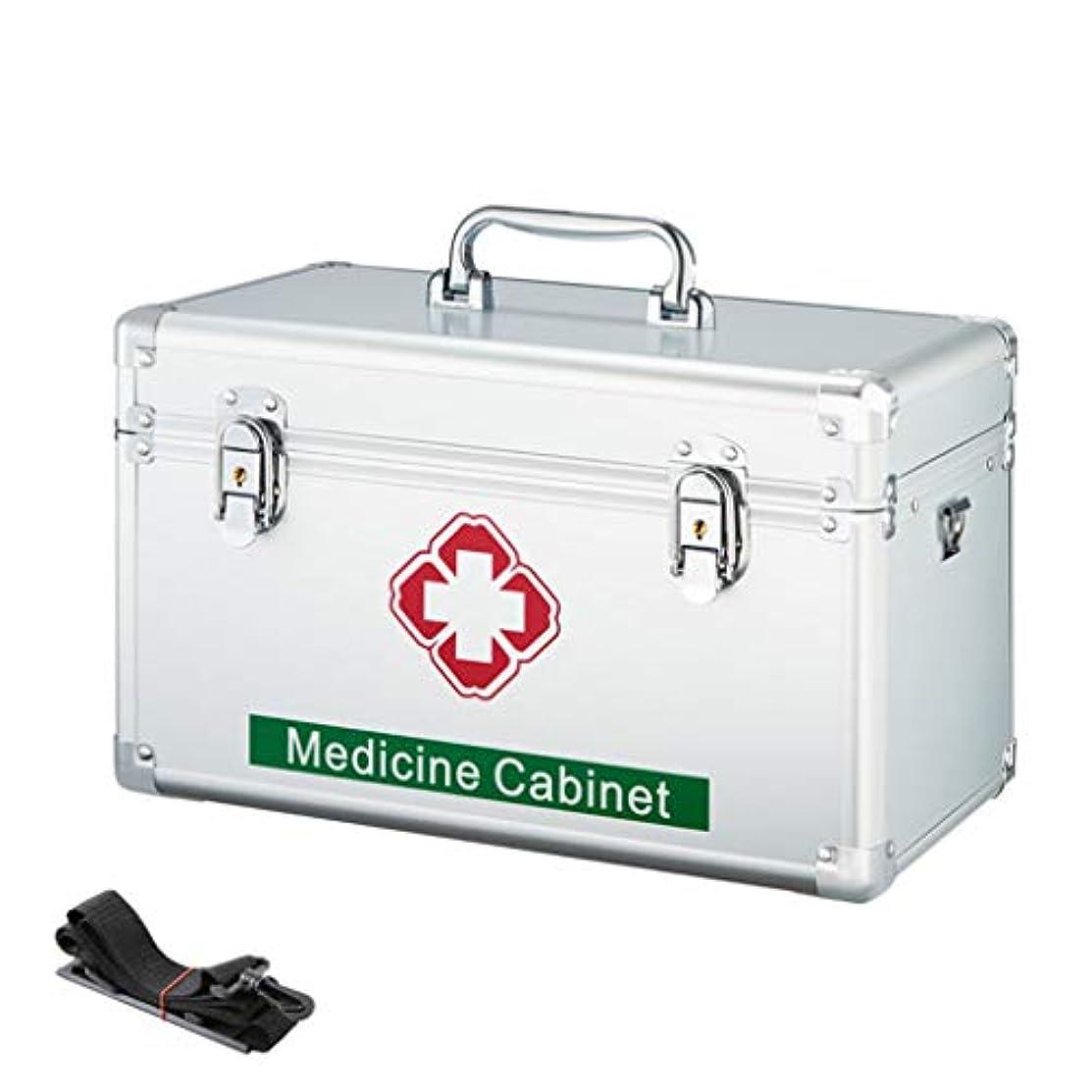 ブラインド見せますお互いロック付き医療用ボックス、救急箱緊急医療ケース子供の証拠薬用キャビネット取り外し可能なトレイ付きポータブル薬収納ボックス-アルミニウム(シルバー)