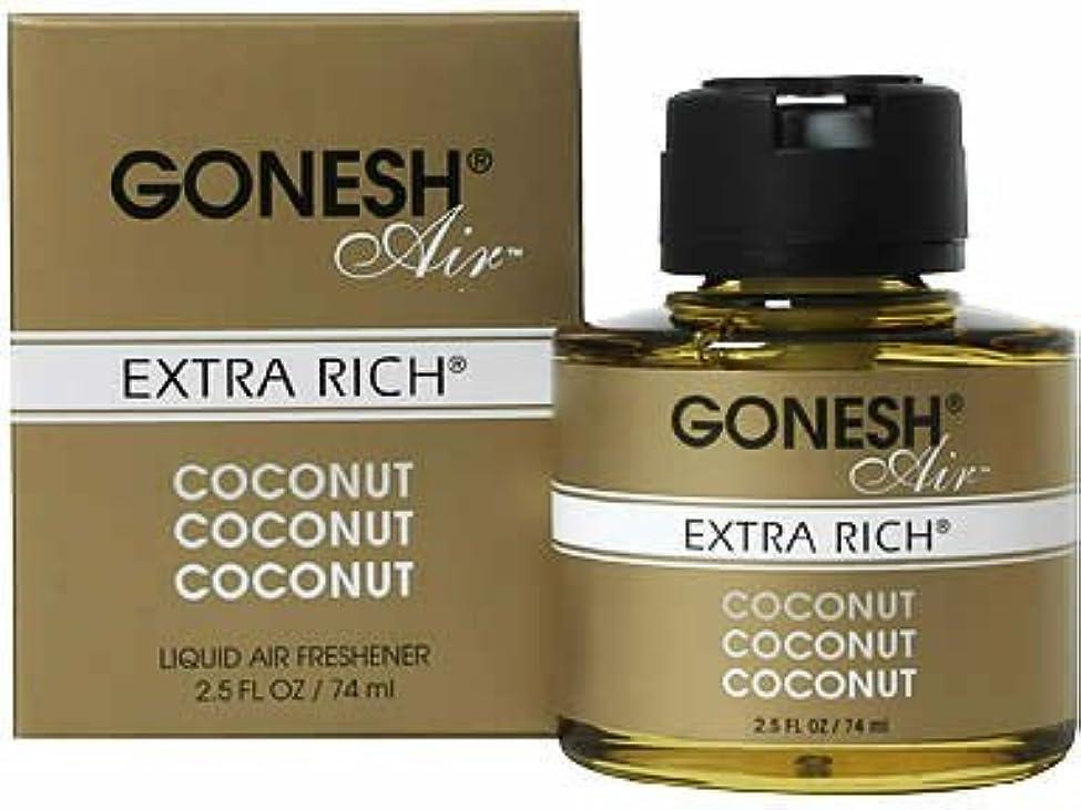 側面半径干し草GONESH リキッドエアフレッシュナー ココナッツ