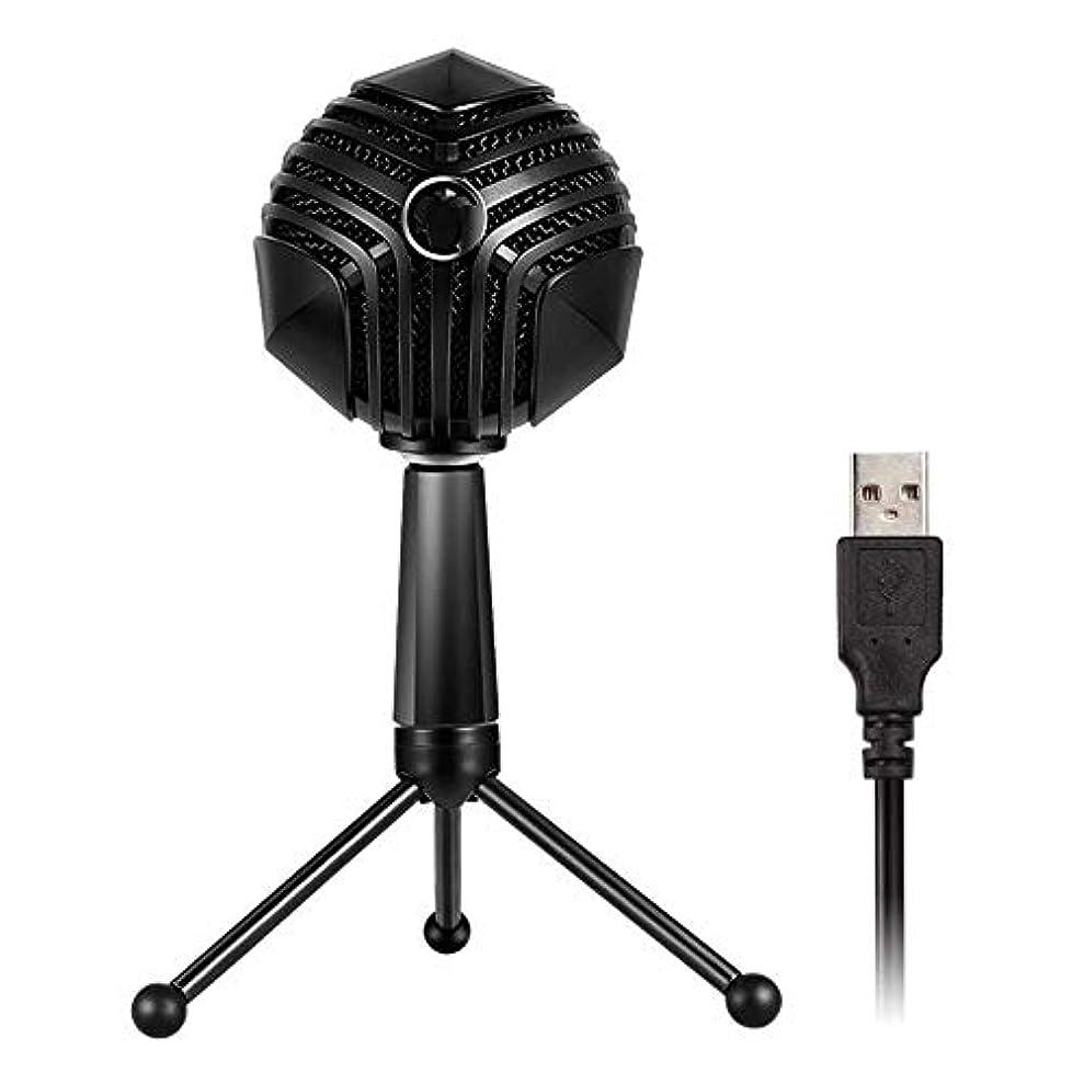 役立つリーフレット束ねるワイヤレス コンピュータ用USBコンデンサーマイク(MacおよびPC)、Podcast、ゲーム、ナレーション、ストリーミング、ボーカル、インタビュー、録音など