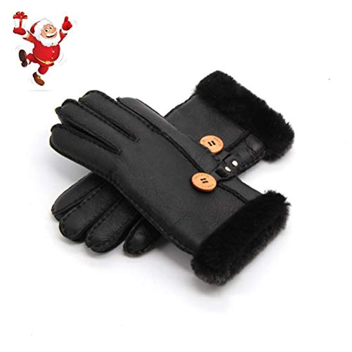 進化するストレンジャースライスタッチスクリーン付き手袋手袋運転アウトドア女史グローブ冬、