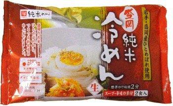 盛岡 純米冷めん 2食袋入り 350g×30袋(3ケース) 特製冷麺スープ・辛味付 兼平製麺所 アレルギーをおもちの方へ、米粉使用!お米のめんです。