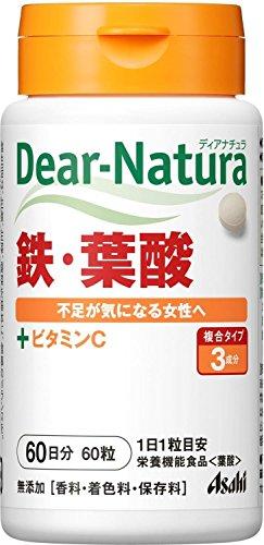 アサヒグループ食品 ディアナチュラ 鉄・葉酸 60粒...