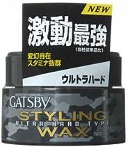 Gatsby Ultra Hard Type Styling Wax, 80g