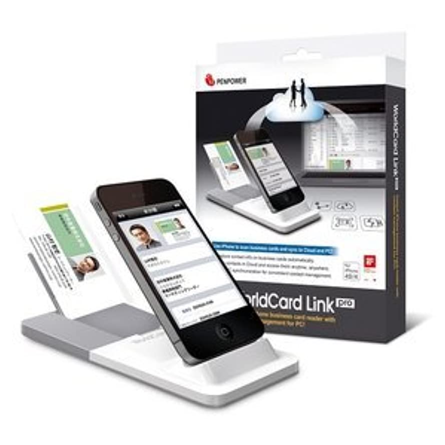 ソーシャルオークションアルネNEXX WorldCard Link Pro  for iphone 4/4S -ワールドカード?リンク?プロ- NX334P