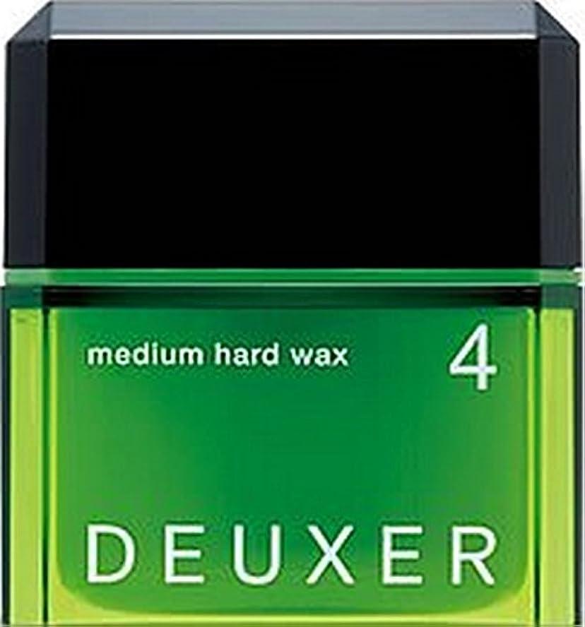 設計すべき形式ナンバースリー?デューサー ミディアム ハード ワックス 4 (ヘアワックス) 80g(並行輸入品)