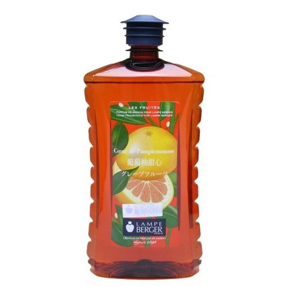 タンザニアハウジング細部ランプベルジェ アロマオイル[グレープフルーツ]1L