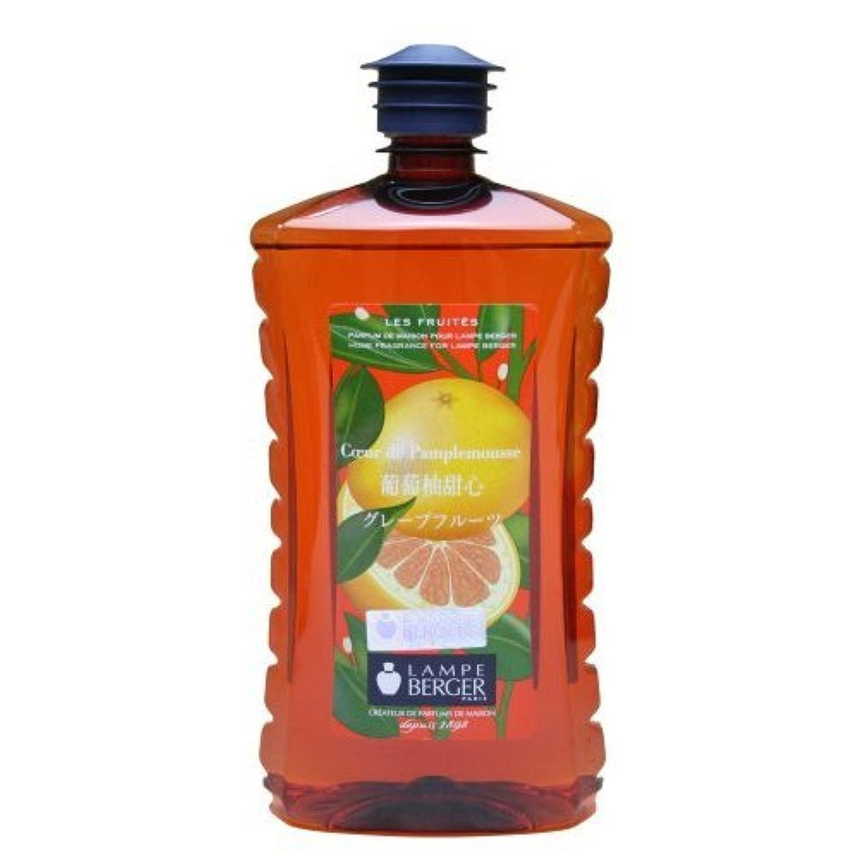 ハッチ絶望低いランプベルジェ アロマオイル[グレープフルーツ]1L