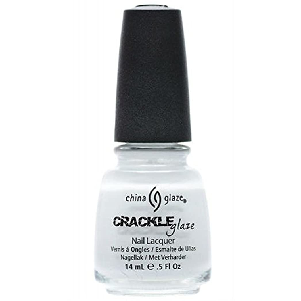 斧干渉報酬(3 Pack) CHINA GLAZE Crackle Metals - Lightning Bolt (並行輸入品)