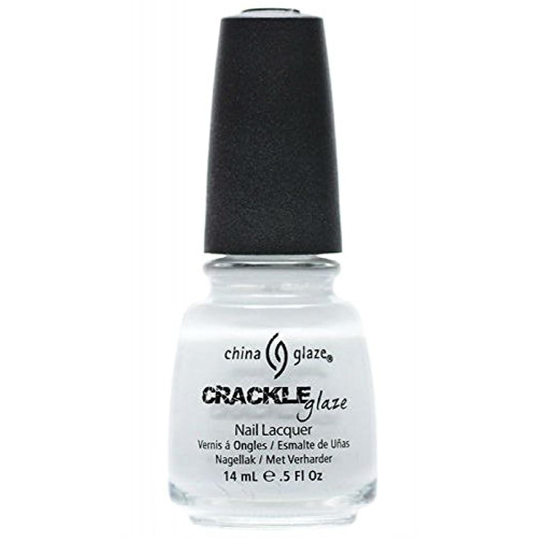 喉が渇いた複雑でないモールス信号(3 Pack) CHINA GLAZE Crackle Metals - Lightning Bolt (並行輸入品)