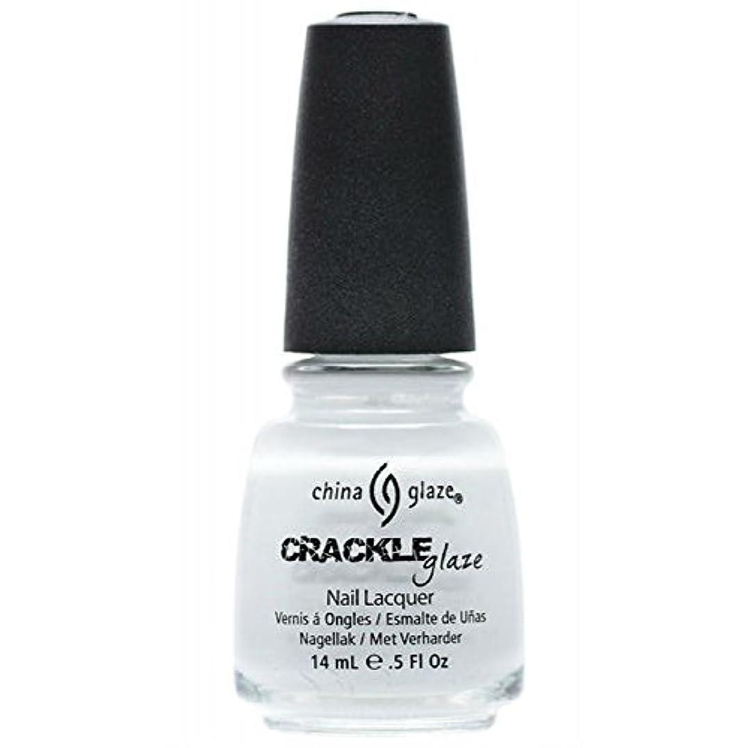 水曜日類人猿従来の(6 Pack) CHINA GLAZE Crackle Metals - Lightning Bolt (並行輸入品)